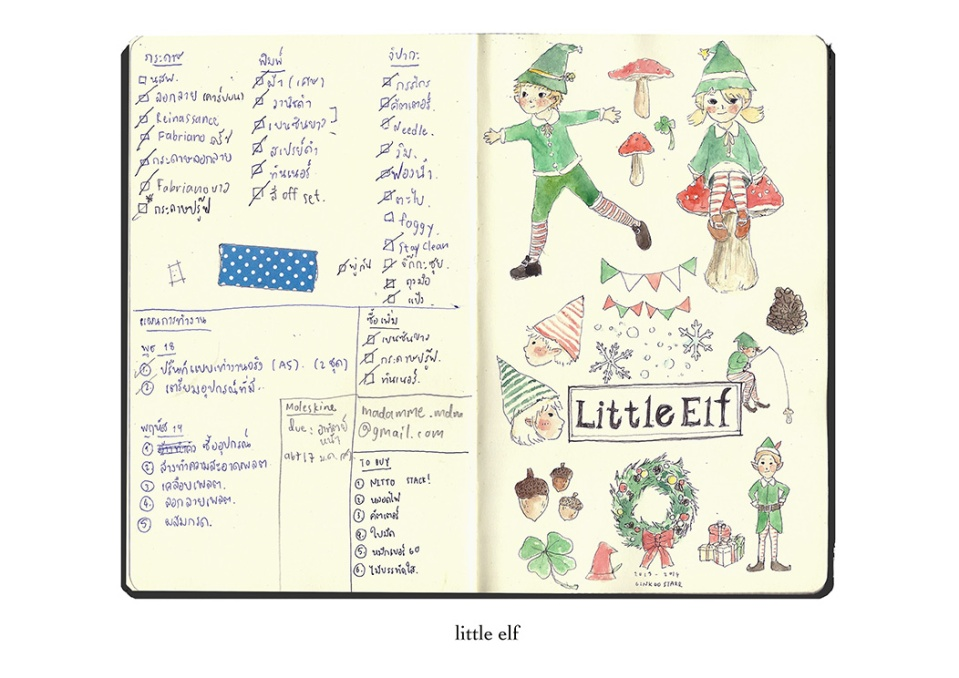 03-Little_Elf