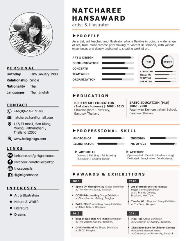 resume2017_p1_latest