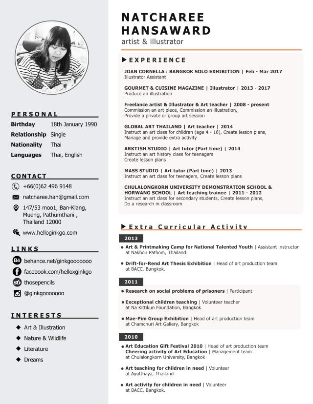 resume2017_p2_latest
