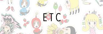cate-etc